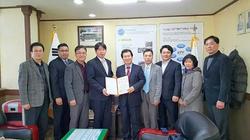한국자유총연맹 인천 부평지회와 업무협약