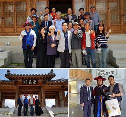 경상북도 초청으로 관광산업 활성화 및 마이스산업 발전을 위한 안동 팸투어
