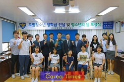 안동署, 장학금 전달 및 「청소년의 달」유공자 포상식 개최