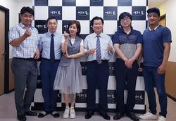 배우 노현희씨 사무실 방문해서 인터뷰