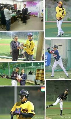 연예인 야구대회