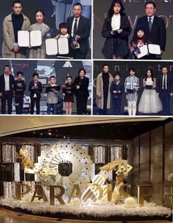 2019 아시아 퓨처 아이돌 어워즈(asia future idol awards)