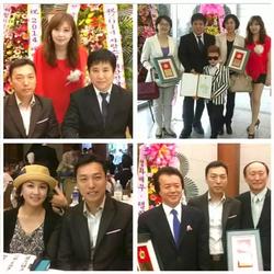 위대한 한국인 100인대상 시상식