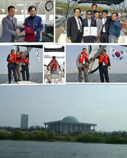 서울요트협동조합과 업무협약체결