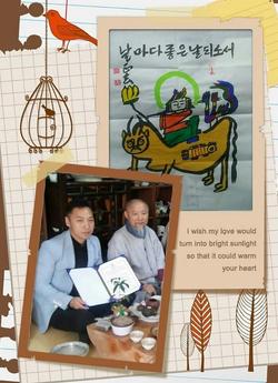 화성 용주사 정현스님과 업무협약