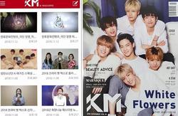 케이매거진(k - magazine) 11월호