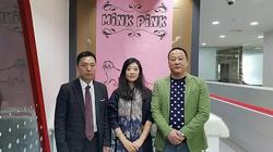중한문산, 한백글로벌과 업무협약