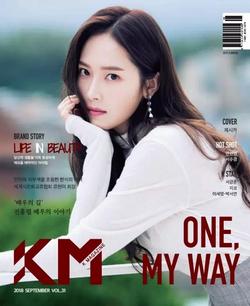 (주)한류닷컴이 발행하는 K - magazine 9월호