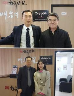 대한민국베스트브랜드협회 이윤태 이사장님, 방송인 강나라 사무실 방문