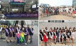 슈퍼탈랜트 오프 더 월드 시즌8 35개국 본선대회