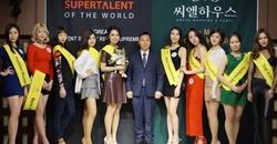 슈퍼탈랜트 오프 더 월드 시즌8 한국대표 개막식