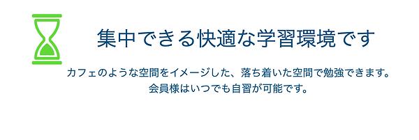 スクリーンショット 2021-06-09 15.57.16.png
