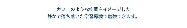スクリーンショット 2020-09-04 18.17.52.png