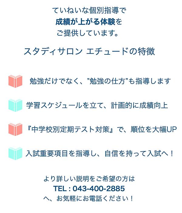 スクリーンショット 2021-06-08 10.50.30.png