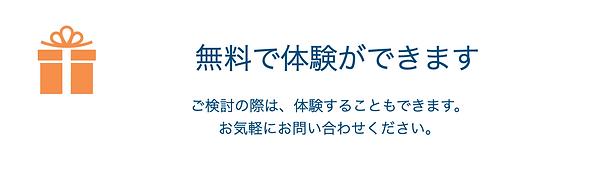 スクリーンショット 2021-06-09 16.23.59.png