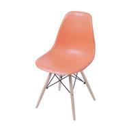 Cadeira DKR Laranja