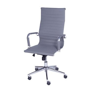 Office Esteirinha Alta Cinza
