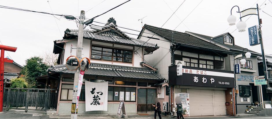 鍋であつあつ山婚(2019/2/10)