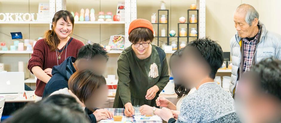 XmasParty山婚(2019/12/15)