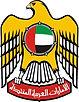 UAE_1.jpg