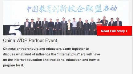 China WDP Event