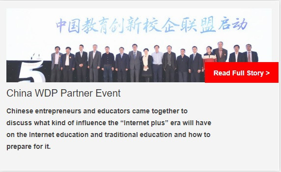 China WDP Event