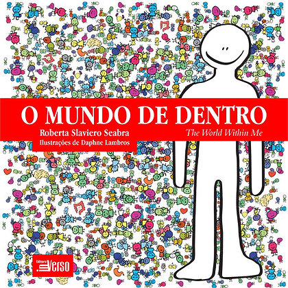 O MUNDO DE DENTRO