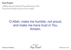 Dua Prayer_Tiny Droplet