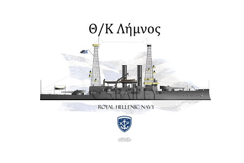 Lemnos Royal Hellenic Navy