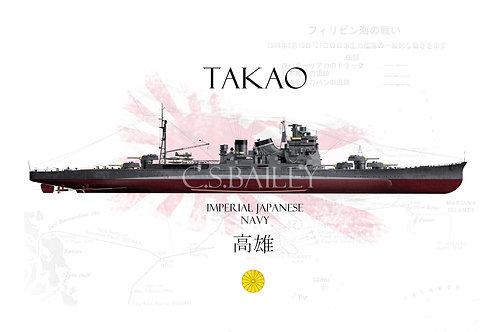 IJN Takao FH t-shirt