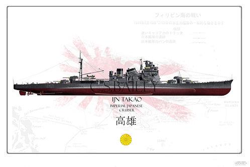 IJN Takao FH Print