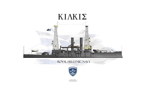 Kilkis Royal Hellenic Navy