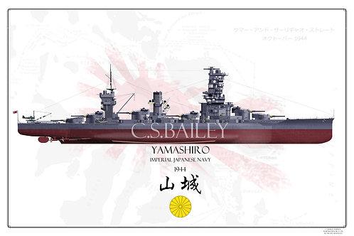 IJN Yamashiro FH Print