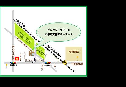 ビレッジ地図.png