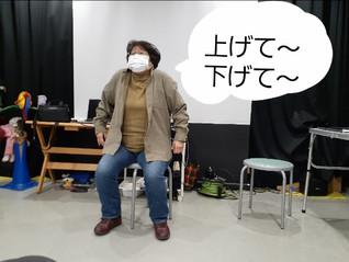 副所長体操(写真編)