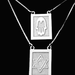 Escapulário Judaico - Estrela de Davi e Hamsa