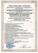 Лаборатория НМК 2020 нов (продление)_Стр