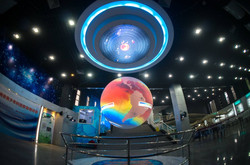 Fuzhou Science and Technology Museum