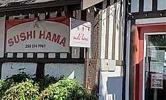 SushiHama.jpg