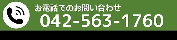 higshiyamatoTEL.png
