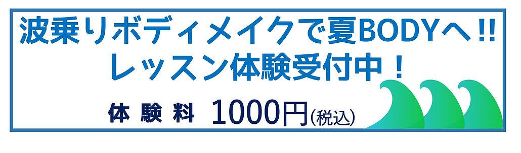 OL昭島体験.jpg