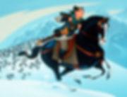 Mulan_Art.jpg