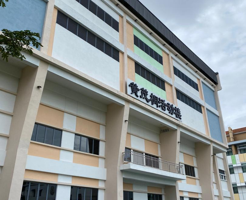 3-storey Activity Centre, Swimming Pool, Basketball Court