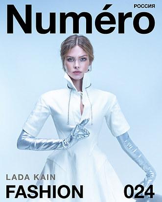 Numero Russia Cover starring Lada Kain