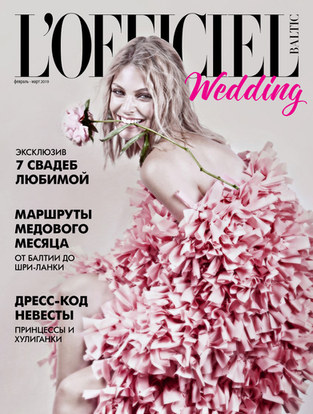 L'Officiel Cover by Irina Lis Costanzo