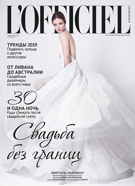 Myrtille Revemont Cover L'Officiel