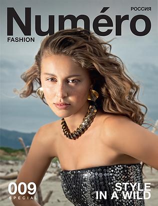 Numero Magazine Russia Cover