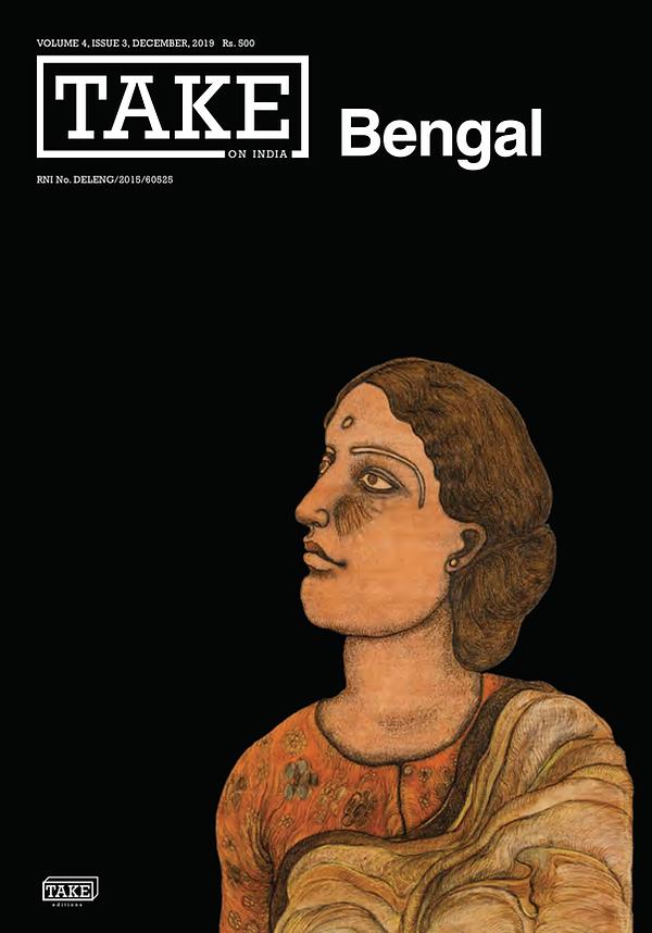 Ajai Vilasini _ TAKE Bengal-I_Page_1.tif