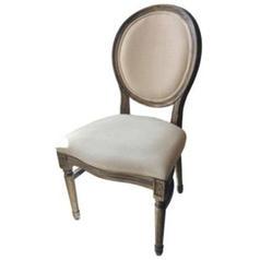 Antique Fabric Back Louis Chair