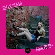 heels adults.png